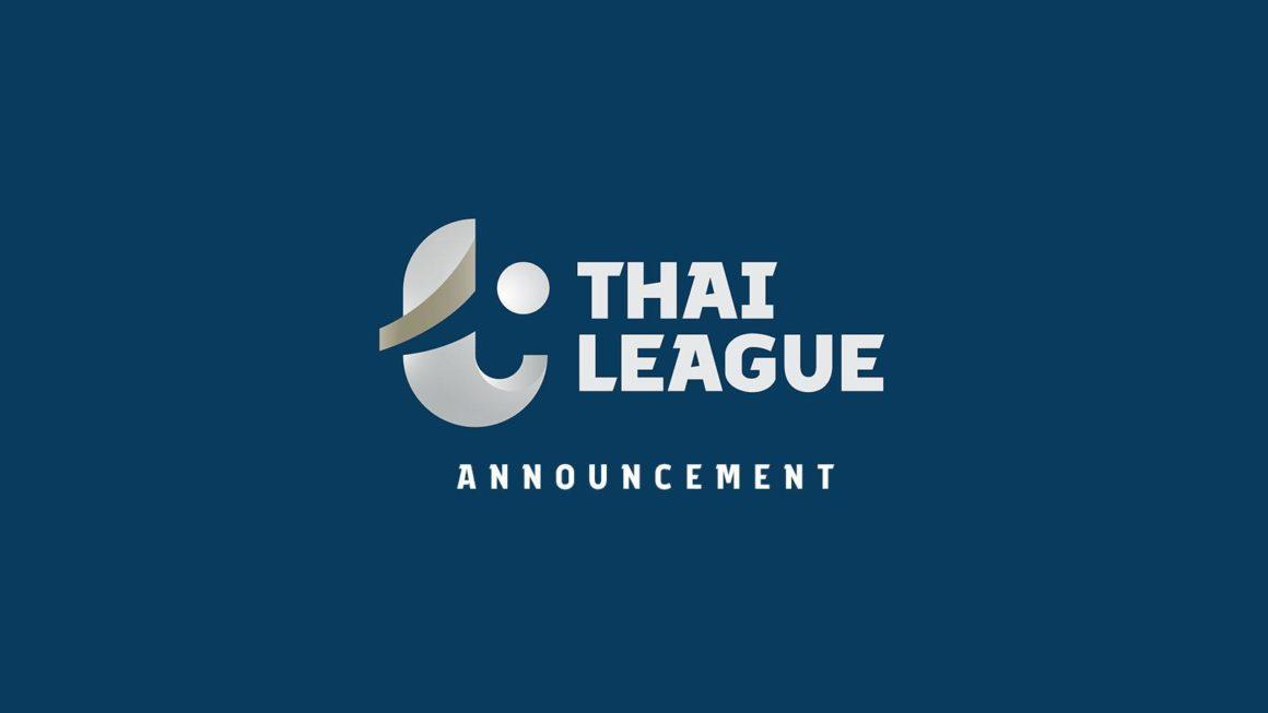 ลีกไทยจะเตะอย่างไร